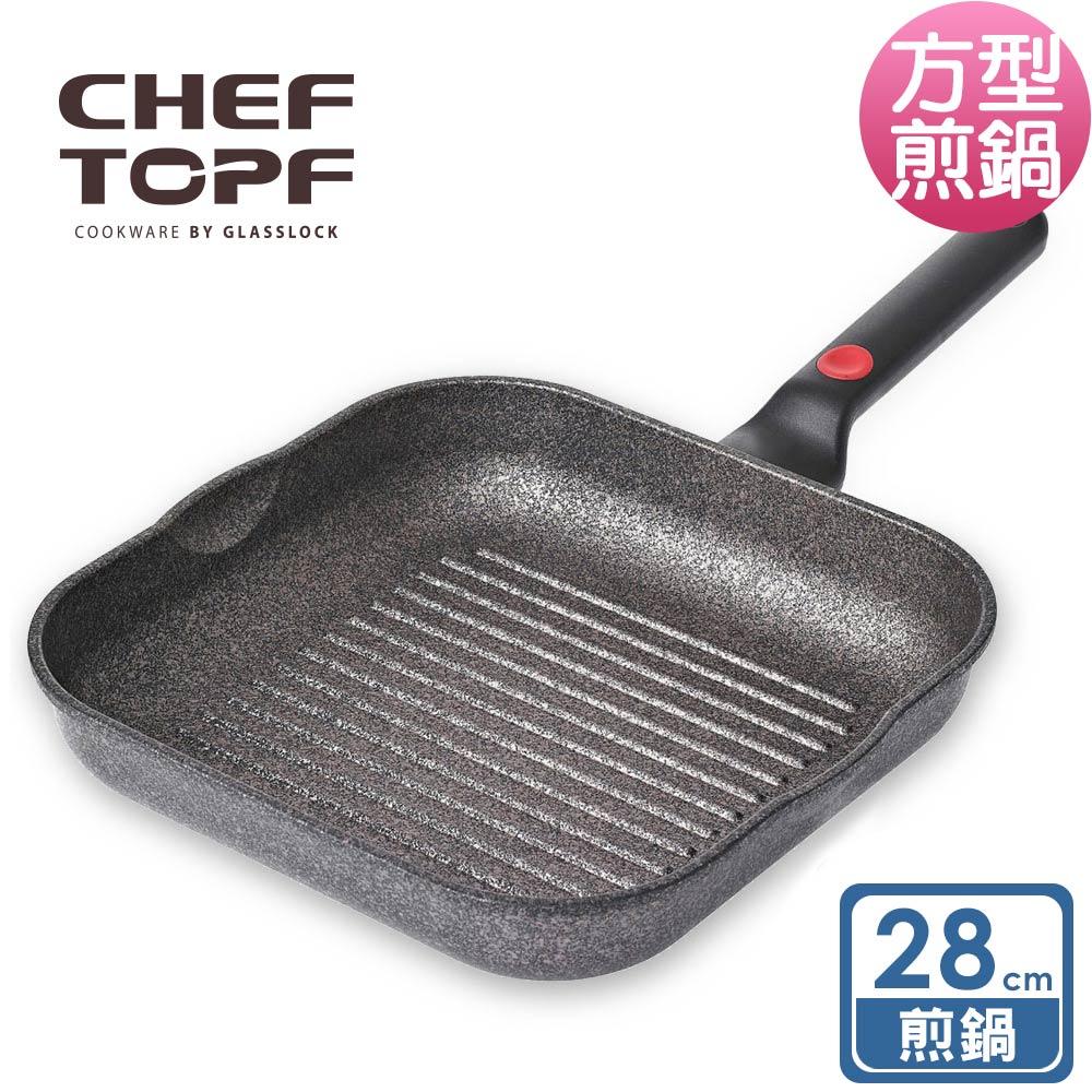 韓國 Chef Topf 崗石系列耐磨不沾煎鍋 28 公分/韓國製造/不沾鍋/洗碗機用/耐用崗石/方鍋 0