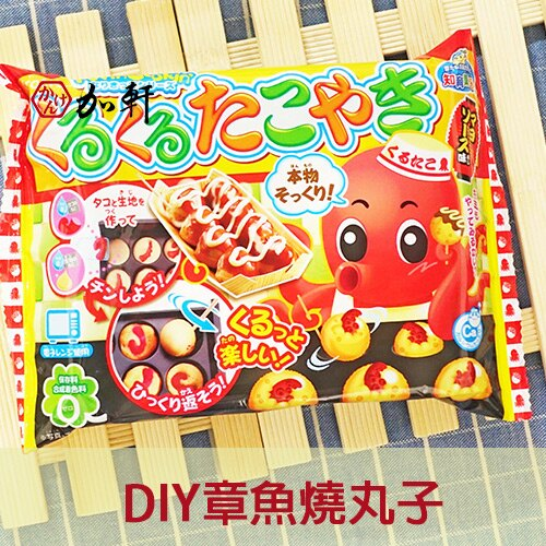 《加軒》日本KRACIE知育果子DIY章魚燒