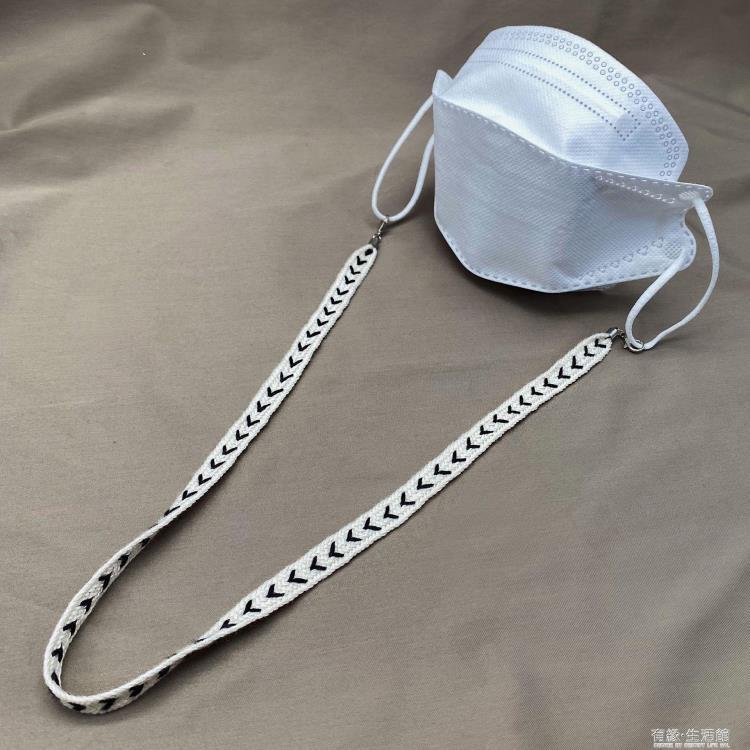口罩掛繩 韓國潮流單品口罩掛繩掛錬棉質配飾掛脖防丟繩黑色白色藏青 摩登生活