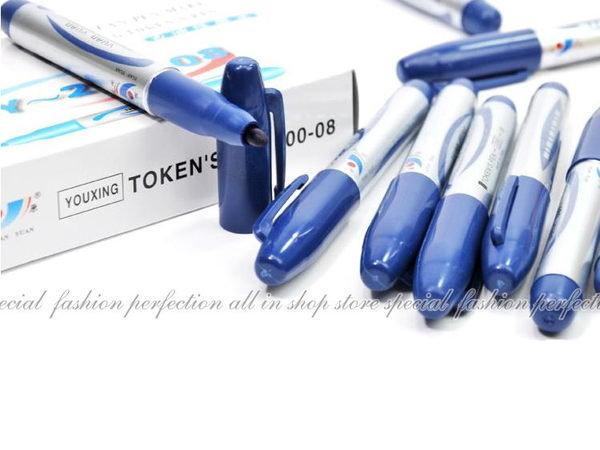 SD油性筆 奇異筆 『1支』 簽名筆 記號筆 (藍色)【DF234】◎123便利屋◎