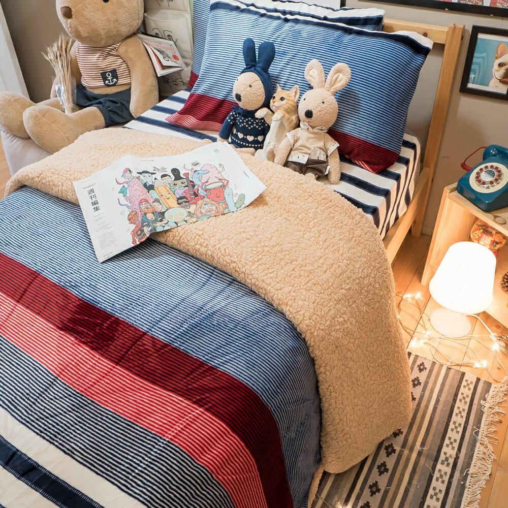 極度保暖法蘭絨三款床包+雙人被毯組合 (單人 / 雙人 / 加大可選) ♥️ 觸感細緻 溫暖過冬 福袋商品 0