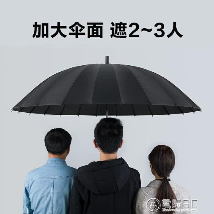 男士24骨長柄雨傘大號雙人長把超大抗風三人黑色直柄直桿商務男SUPER SALE樂天雙12購物節