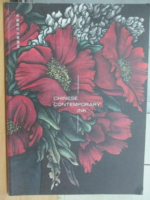 【書寶二手書T1/收藏_XAJ】Christie's_丹心憑眺望-中國當代水墨畫展