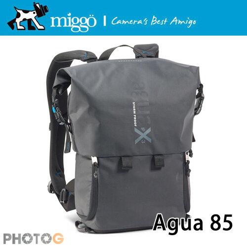MIGGO米狗Agua85MWAG-BKPBB85防水單眼相機包【湧蓮公司貨】防撞後背雙肩攝影包