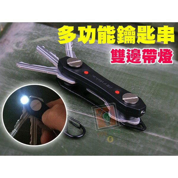 ORG《SD0834》再晚都找的到鑰匙孔~ 帶燈 鑰匙圈 鑰匙扣 交換禮物 TV熱銷 鑰匙環 情人節 父親節 生日禮物