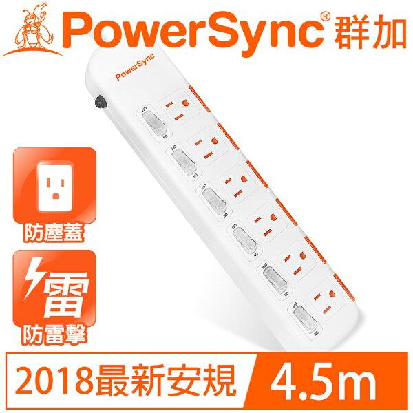 群加PowerSync六開六插滑蓋防塵防雷擊延長線4.5m(TPS366DN9045)