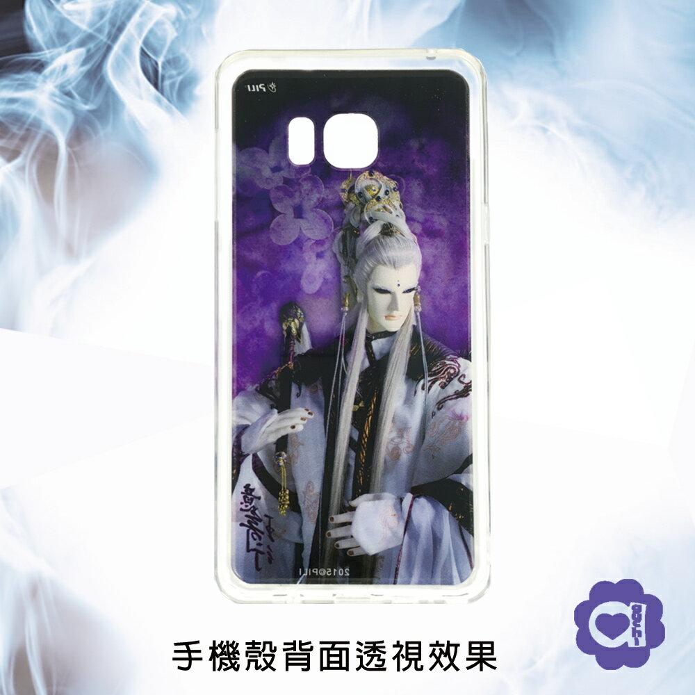 【亞古奇 X 霹靂】意琦行 ◆ Samsung 全系列 Note 5/A8/J7 雙料材質手機殼-2016 全新上市 首創穿透式立體印刷 1