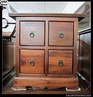 四 鬥櫃 收納 抽屜 儲物 置物 櫃 仿古 中式 翹頭 實木 榆木 家具