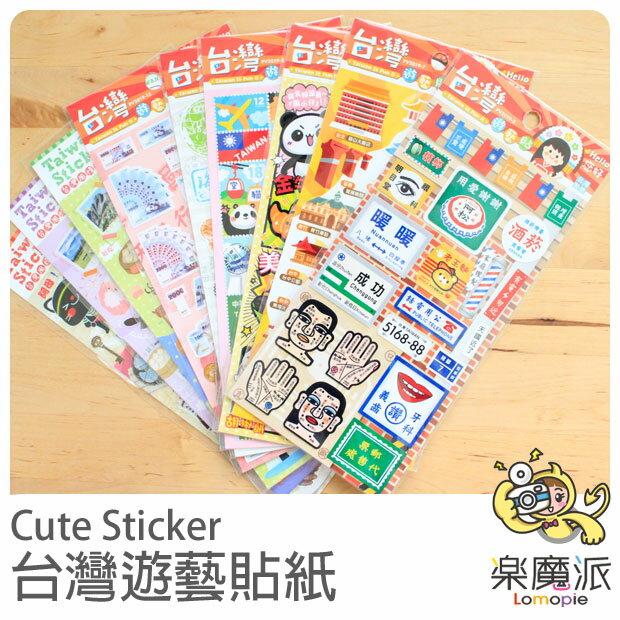 『樂魔派』MIT台灣製 動物貼紙  文字貼 裝飾貼 鏡面貼 可愛貼紙  手帳筆記貼紙 可愛動物