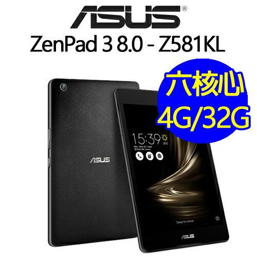 【福利品】ASUS ZenPad 3 8.0 (Z581KL 4G/32G) - 六核心迷霧黑 贈平板五巧包