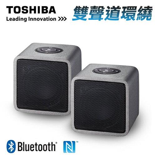 TOSHIBA 木質音箱藍牙喇叭 TY-WSP5TTW