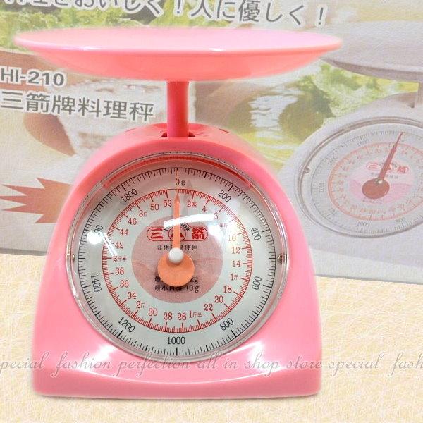 三箭牌料理秤2KGS 免電池 非電子秤 彈簧秤 食品秤HI210【GN490】◎123便利屋◎