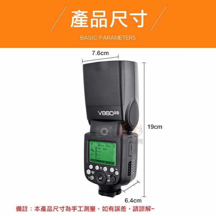 幸運草@神牛 V860II 閃光燈 V860 二代 佳能 Canon TTL自動測光 1/8000S高速同步 無線離閃