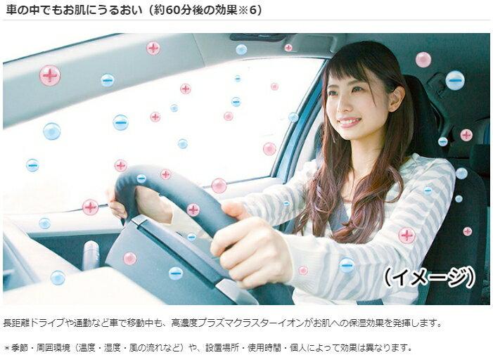 新款 ! 日本夏普SHARP車用空氣清淨機 / 高濃度 / 負離子 /  IG-KC15-B。日本必買代購 日本樂天直送-(6650)。滿額免運 8
