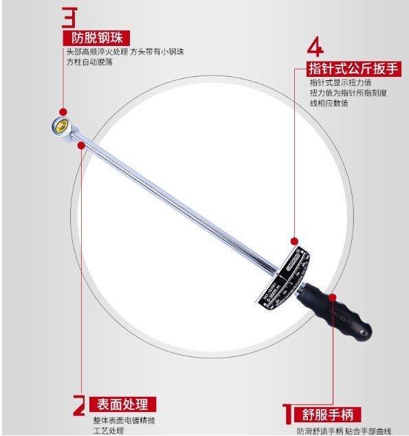 五金堂 保用三年 扭力扳手可調式 0-500N套筒 汽修 工具 加長型 指針力矩扭矩板手 指針 板手 扭力扳手