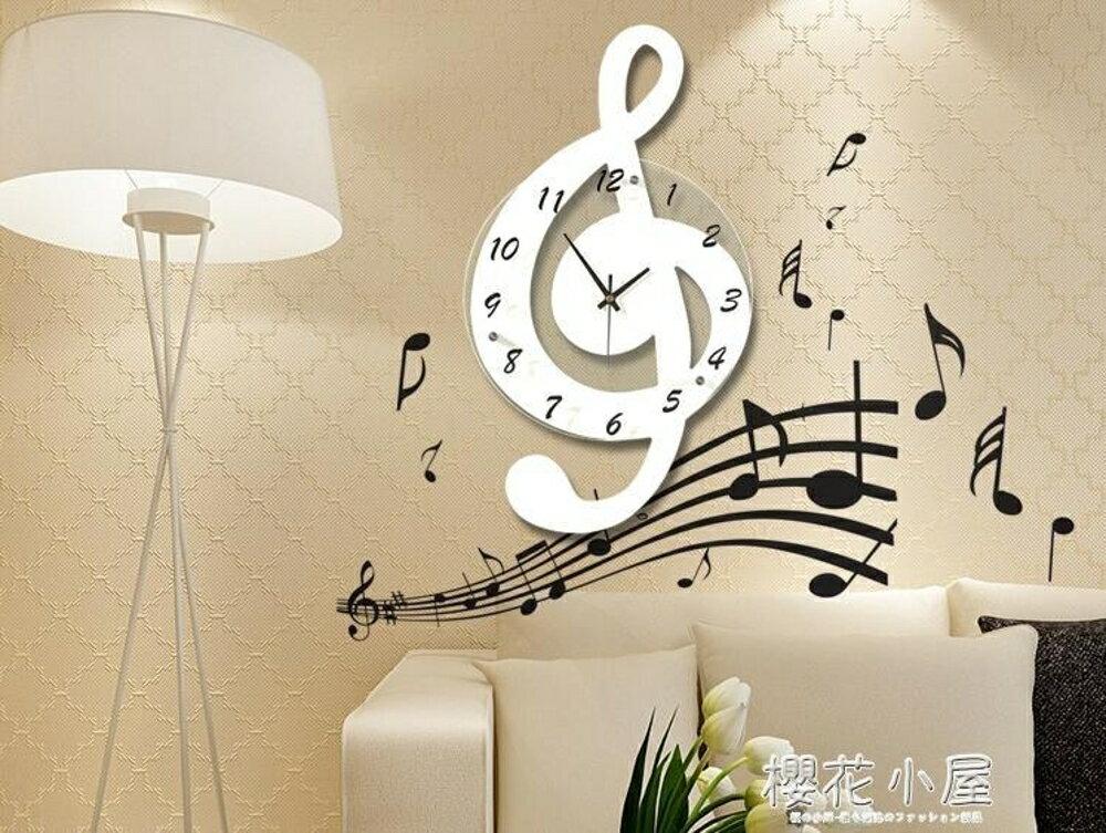 音樂音符客廳掛鐘時尚創意鐘錶個性石英鐘田園裝飾時鐘靜音藝術鐘林之舍家居