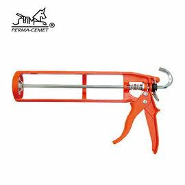 愛家捷 矽利康膠槍/矽膠槍 (1入) Silicone 植筋槍 填縫修繕工具 300ml 適用於市面上販售的一般矽利康