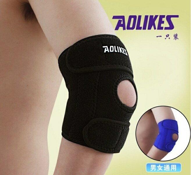 護肘 纏繞式護肘-單隻包裝 健身護腕健身登山釣魚運動護晚保養羽球網球肘桌球籃球可搭護膝護腰護具