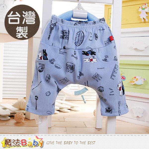 男童裝 台灣製幼兒夏季哈倫短褲 魔法Baby~k50326