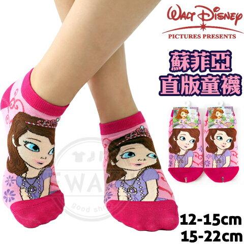 迪士尼Disney蘇菲亞直版童襪台灣製唐企