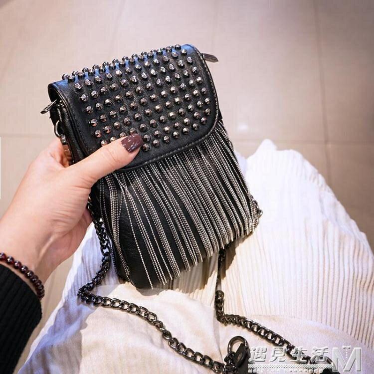 女士包包新款時尚錬條手機斜背包女鉚釘小包迷你流蘇包小方包