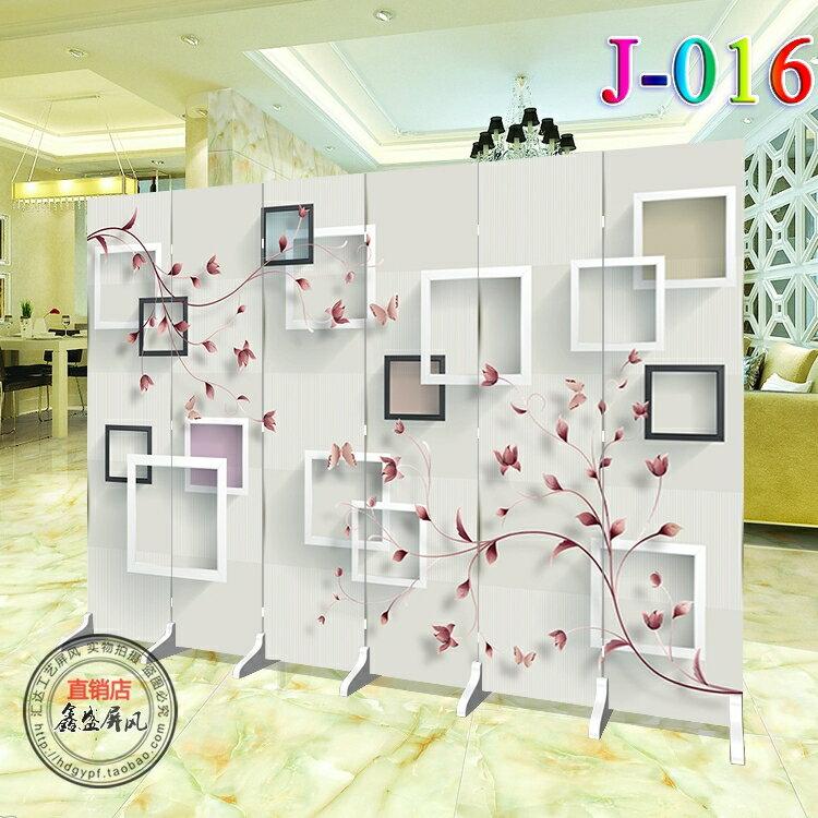 屏風隔斷牆北歐時尚簡約現代客廳美容辦公室折疊行動折屏雙面玄關