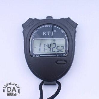 《運動用品任選兩件9折》運動會 運動 電子碼表 計時器 運動秒表 電子秒錶 整點報時(78-1105)