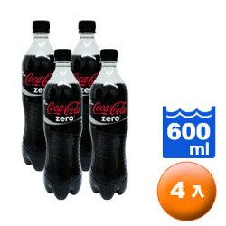 可口可樂 zero 零熱量 600ml (4入)/組