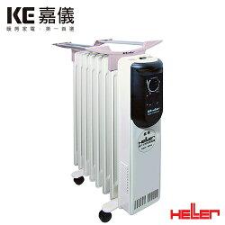 【KE嘉儀】HELLER 八片葉片式電暖器 KE-208【三井3C】