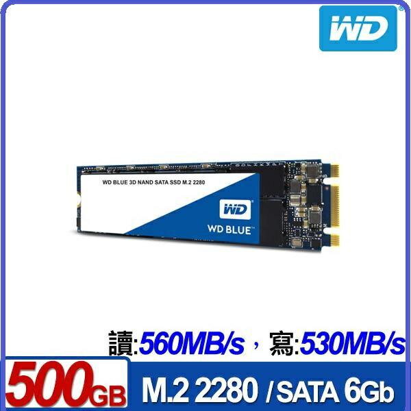 WDSSD500GBM.2SATA3DNAND固態硬碟藍標**五年保固**