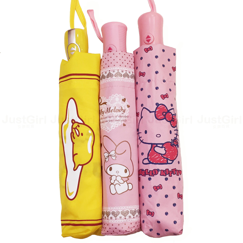 超可愛三麗鷗自動傘