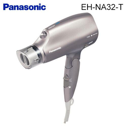 Panasonic  國際 EH-NA32-T 吹風機 Nanoe 奈米水離子 雲灰紫 - 限時優惠好康折扣