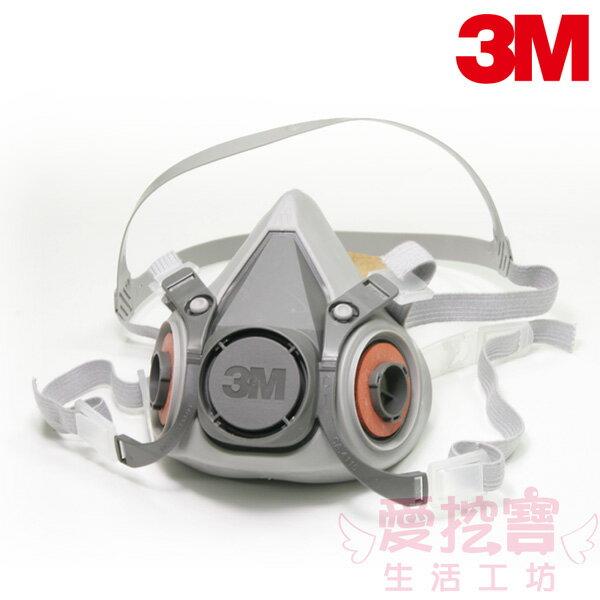 【愛挖寶】3M 6200 防毒口罩半面式、雙罐式 防毒面具 面罩 搭配6000系列濾罐