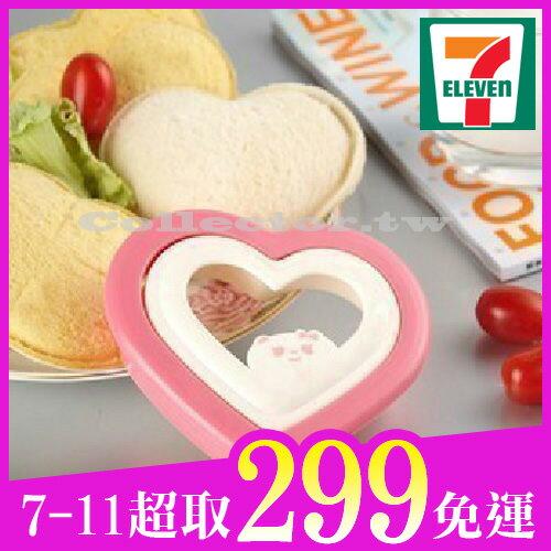 【7-11超取299免運】愛心口袋三明治模具製作器Diy三明治模具口袋麵包製作器