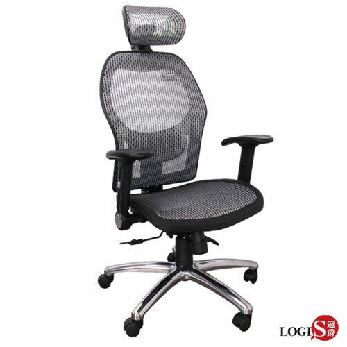 促銷!!邏爵LOGIS 新洛亞專利網布全網電腦椅/辦公椅 主管【G60AS】