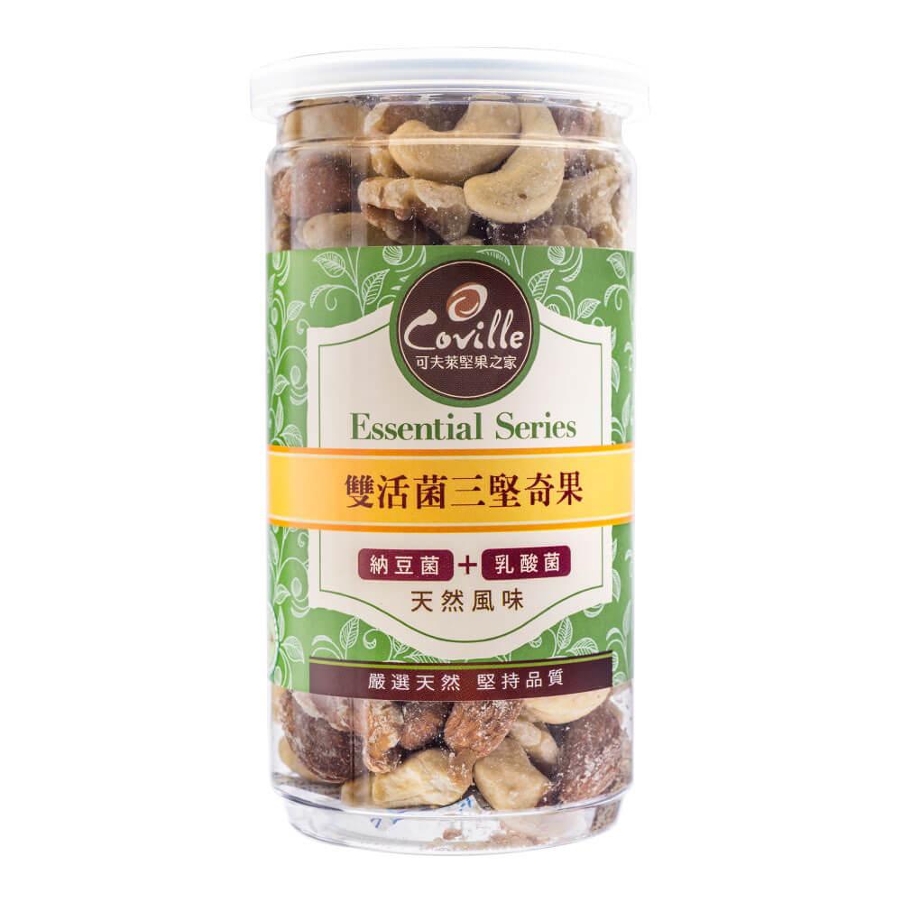 【coville可夫萊堅果之家】 - 雙活菌三堅奇果200g/罐