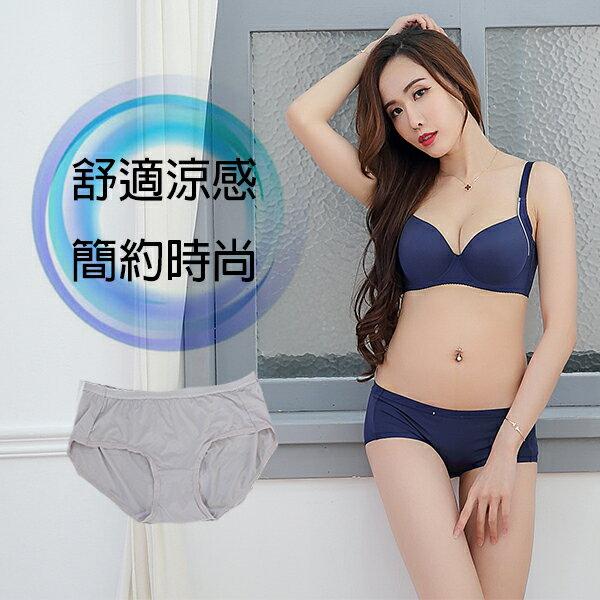 內褲涼感 簡約時尚 三角舒適內褲 台灣製 U 8080/波波小百合
