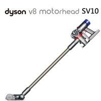 戴森Dyson到Dyson V8 motorhead SV10 無線吸塵器 銀灰色 ★附全配共7吸頭 最新第八代戴森數位馬達 降躁設計 公司貨2年保固