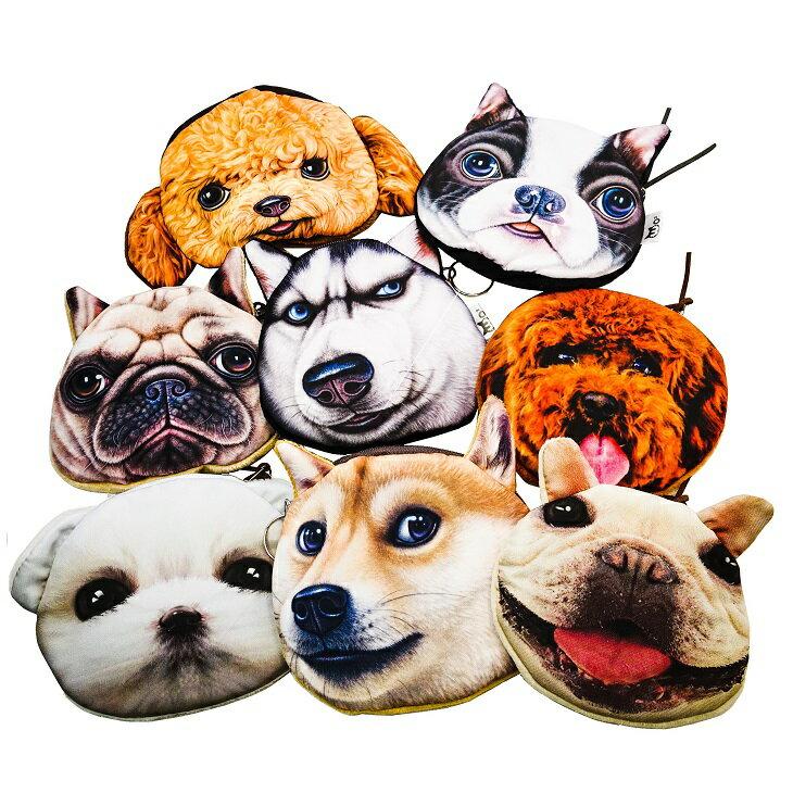1010-狗狗零錢包-可放化妝品..口紅,眼影,唇膏(柴犬,馬爾濟斯,貴賓...)