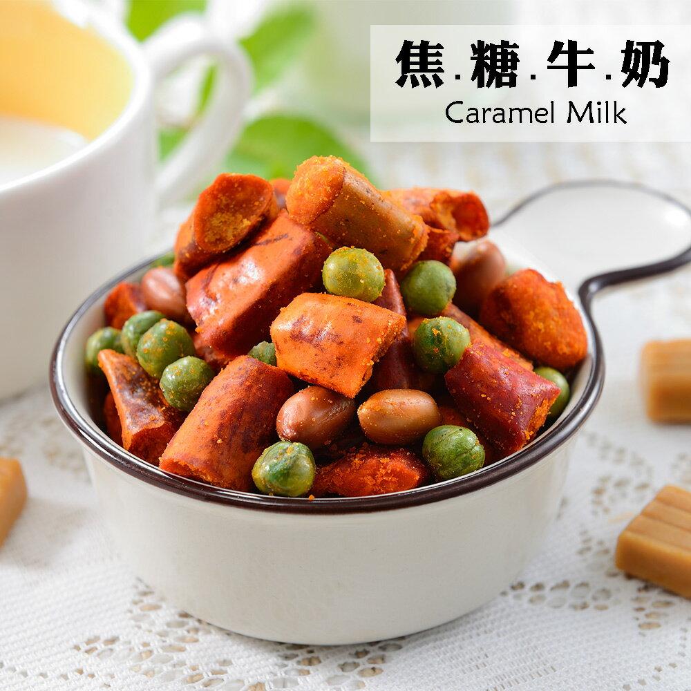 辣椒餅乾★焦糖牛奶(奶素) / 盒裝★Doga香酥脆椒★ 0