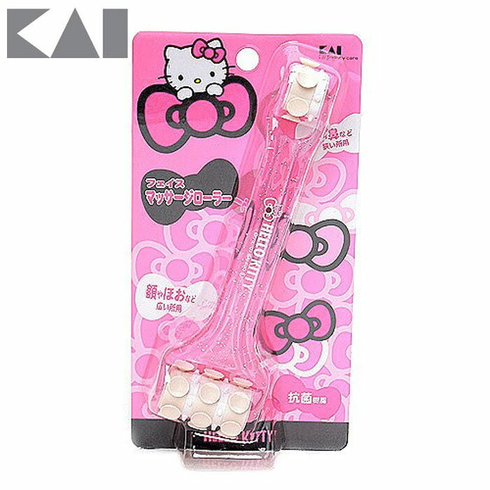 【貝印KAI】Hello Kitty 臉部按摩器(KK-1705)
