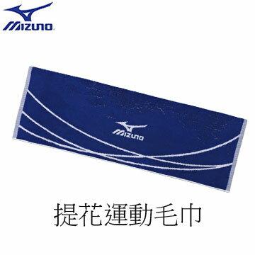 32TY700114 (深藍X白)  幾何線條提花運動毛巾  【美津濃MIZUNO】