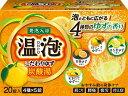 日本製 ONPO 溫泡碳酸泡澡錠 柚子 20錠/盒 (一種5入×4種香味)*夏日微風*