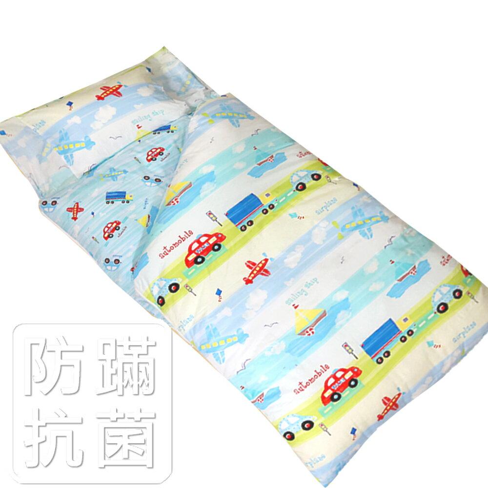 兒童睡袋 防蹣鋪棉睡袋 美國棉 精梳棉 防蹣抗菌鋪棉兩用睡袋 製 夢想號157318~鴻宇