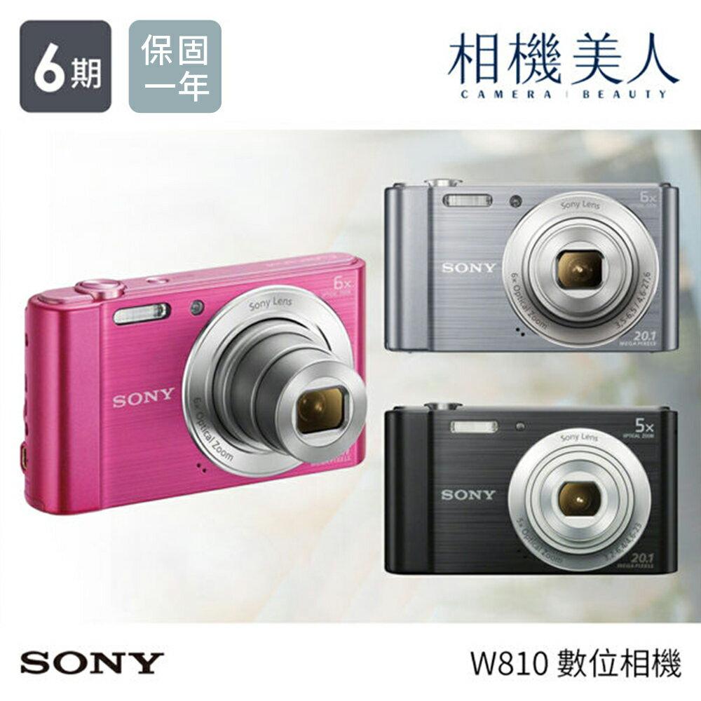 SONY W810 數位相機 公司貨 送32G+原電+座充+手指環+HDMI線+嚴選四單品