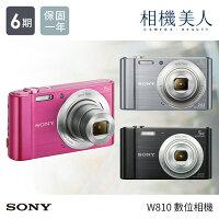 SONY 索尼推薦到SONY W810 數位相機 公司貨 送32G+原電+座充+嚴選四單品