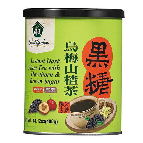薌園黑糖烏梅山楂茶(粉末)400g罐