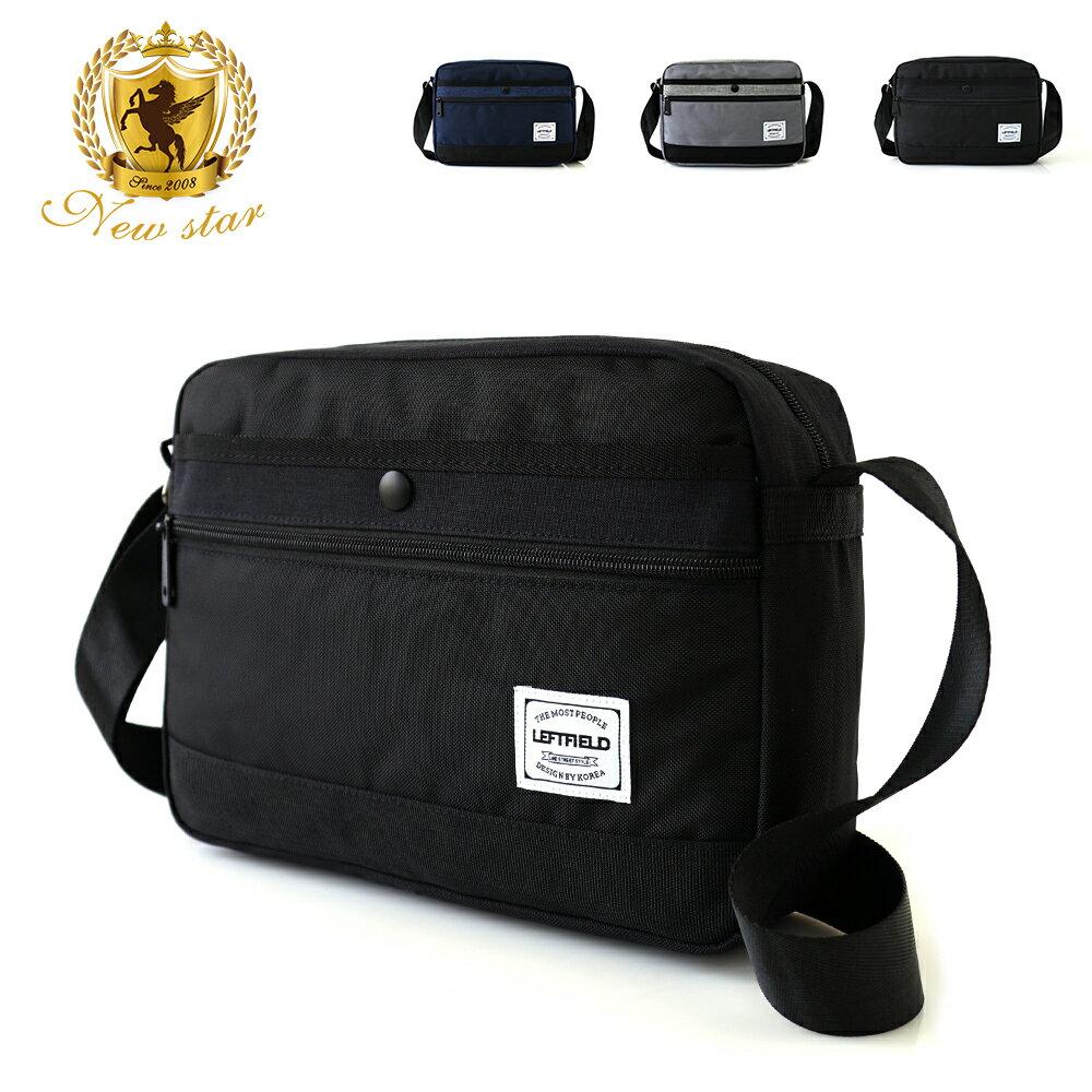 側背包 時尚拼接防水前口袋斜背包包 NEW STAR BL135 0