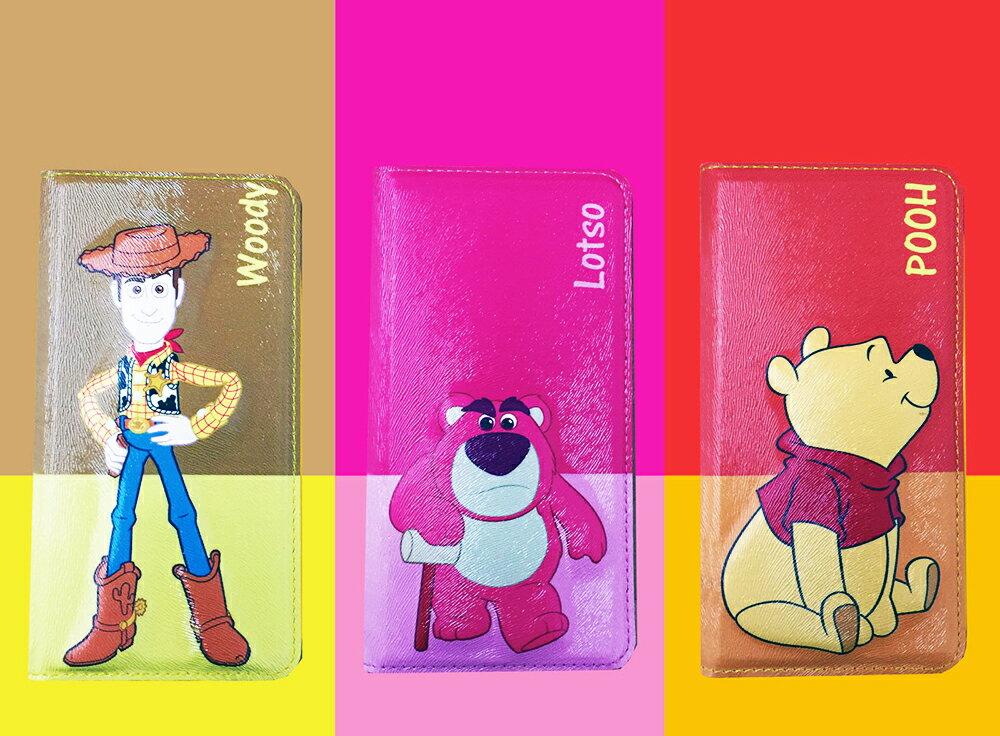 買一送一 Samsung S6 Edge 手機殼 Disney迪士尼正版授權 立體皮套 軟殼 維尼 胡迪 熊抱哥