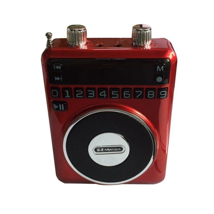 擴音器 金正 K919小蜜蜂帶錄音教師專用無線大功率導游擴音喇叭腰掛 擴音 潮流家居 雙11